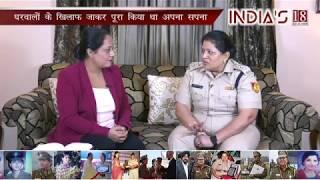 ख़ास मुलाक़ात में ACP Surinder Jeet kaur ने की ख़ास बात | INDIA'S18