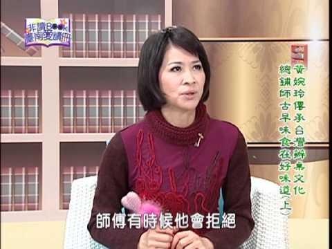 【宅閱讀記憶吐司】非讀Book臺南愛讀冊第76集