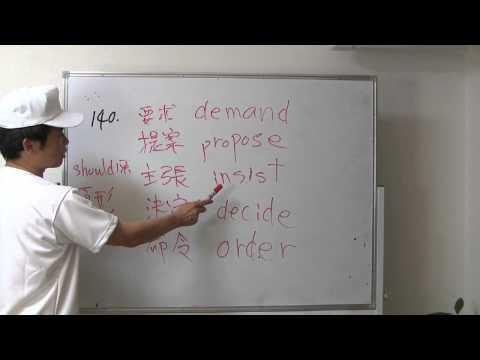 鈴木の英語 1000本ノック#011(136〜147)