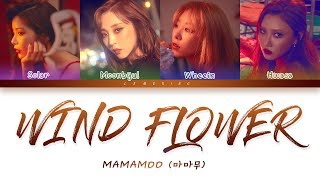 MAMAMOO (마마무) - Wind Flower [Color Coded Lyrics/Han/Rom/Eng/가사]