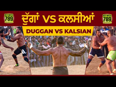 789 Best Match | Duggan VS Kalsian | Dhuri (Sangrur) Kabaddi Cup 01 Dec 2017