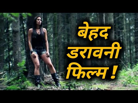 Best Horror Movie Hindi Dubbed In Hollywood ! Scary Movie ! Urban Cannibal Massacre