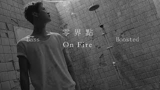 [BASS BOOSTED] LuHan (鹿晗)_On fire (零界點)