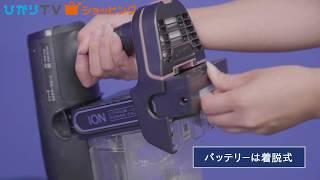 シャーク 充電式コードレスクリーナー EVOFLEX S30