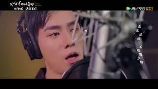 Gambar cover A Love So Beautiful Hu Yi Tian Sings Credits Song