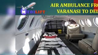 Avail Prime Relocation Air Ambulance from Srinagar to Delhi by Medilift