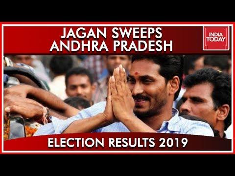 जगन मोहन रेड्डी ने विजय के बाद आंध्र के सीएम पद की शपथ ली इंडिया टुडे ग्राउंड रिपोर्ट