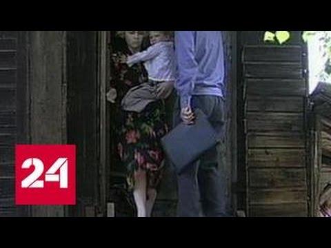 Ужасы ювенальной юстиции: Путин поручил проверить случаи изъятия детей из семьи