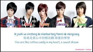 [ENGSUB] Top Combine - Cotton Candy 棉花糖