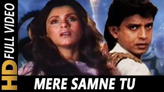Mere Samne Tu Din Raat Rahe  Mohammed Aziz Sarika Kapoor  Bees Saal Baad 1988 Songs  Mithun