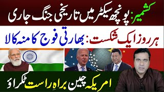 Imran Khan   trouble continue for India   us   china confrontation