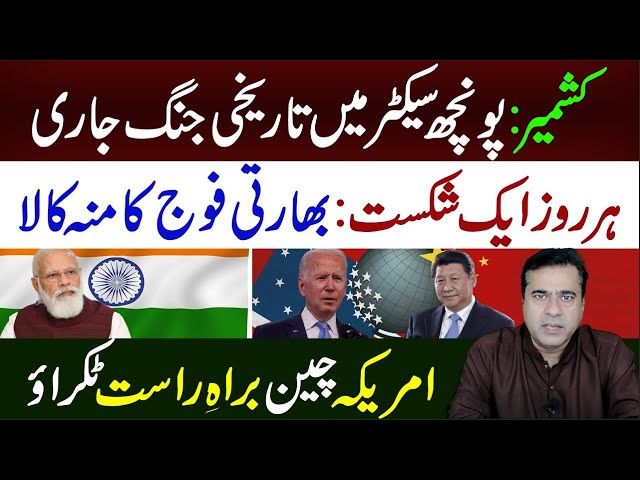 Imran Khan.. trouble continue for India.. us _ china confrontation..
