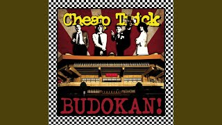 I Want You to Want Me (Live at Nippon Budokan, Tokyo, JPN - April 1978)