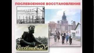 20 лет без СССР!