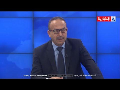 شاهد بالفيديو.. د.عماد جميل محسن   عضو المكتب الإعلامي لمفوضية الانتخابات