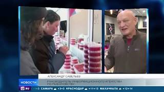 Волна нелегальной икры накрыла российские магазины