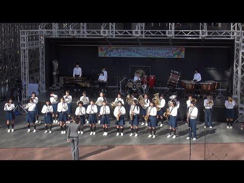 八条中学 2015秋の高校バンドフェスティバル