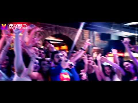 Видео с ночных клубов ростова на дону работа в москве в клубе