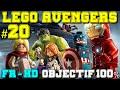 LEGO AVENGERS FR HD #20 - Vif Argent Et La Sorcière Rouge Entrent Dans La Danse!