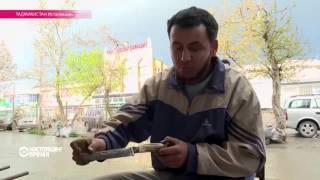 Истаравшан - столица кузнецов Таджикистана