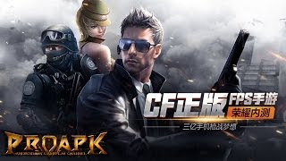CrossFire Mobile Gameplay IOS / Android