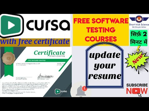 Free Software testing certificate | |#Short_trick_Science