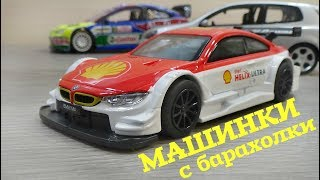 Машинка из СССР, коллекционный Ford Focus. Машинки с барахолки (08.09.18)