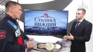 Шихан Алексей Горохов рассказывает о своей поездке в США и строит планы на будущее