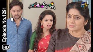 Naa Peru Meenakshi | 16th July 2019 | Full Episode No 1291 | ETV Telugu