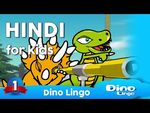Learn Hindi for kids - Animals - Online Hindi lessons for kids - Dinolingo