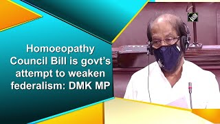 Homoeopathy Council Bill is govts attempt to weaken federalism: DMK MP - Download this Video in MP3, M4A, WEBM, MP4, 3GP