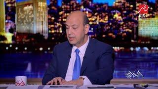 الرئيس السيسي يهنئ رئيس الوزراء اليوناني على تولي الحكومة.. عمرو أديب: علاقاتنا مع اليونان مهمة جدا