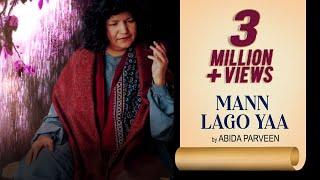 Mann Lago Yaar - Abida Parveen | Gulzar | Sufi Kalaam