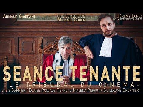 """Teaser de """"Séance Tenante, le tribunal du cinéma"""", réalisé par Mickaël Cohen"""
