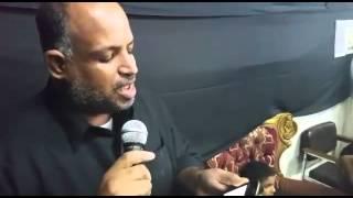 تحميل اغاني محمد ادريس البصري 3 MP3