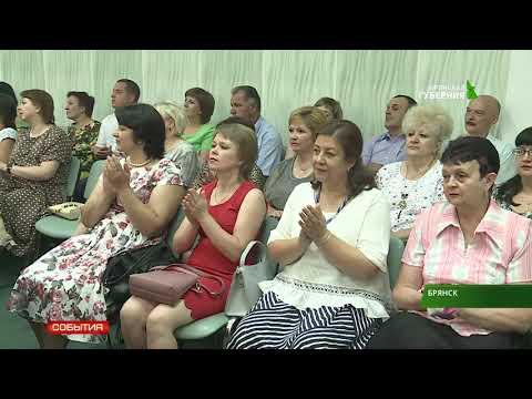 8 июня свой профессиональный праздник отметят социальные работники 7 06 19