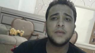 Aslam Alfnan (2)انا مش هعدي قدام البيت دة تاني تحميل MP3