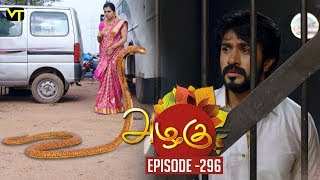 Azhagu - Tamil Serial | அழகு | Episode 296 | Sun TV Serials | 08 Nov 2018 | Revathy | Vision Time