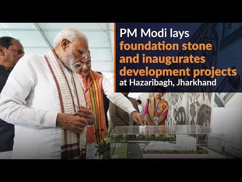 PM Modi lays foundation stone and inaugurates development projects at Hazaribagh, Jharkhand