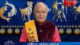 Kaalchakra || प्रदोष व्रत Pradosh Vrat  || 20 March  2016 ||