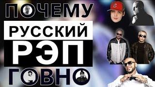 Лучший клип Русского рэпа 2016 года !!!)))