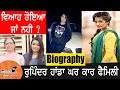 Rupinder Handa | With Family | Biography | Mother | Married Or Not | Husband | Car | House | Songs
