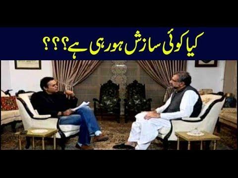 Off The Record | Kashif Abbasi | ARYNews | 23 October 2018