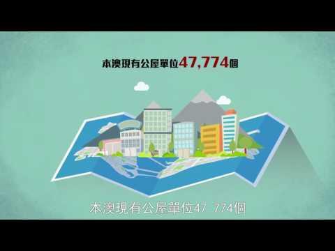 崔世安 : 短中長期規劃增建公屋