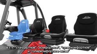 Дизельные вилочные погрузчики Linde H 40-50 EVO