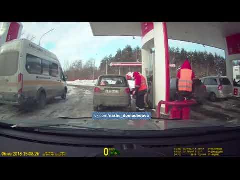 Das Benzin tnk 92 Preis
