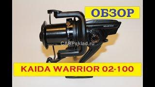 Катушка карповая kaida warrior hvc 01 75