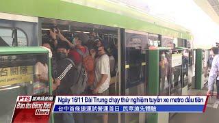 Đài PTS – bản tin tiếng Việt ngày 16 tháng 11 năm 2020