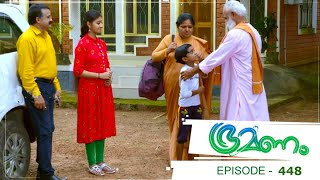 Bhramanam | Episode 448  - 06 November  2019 | Mazhavil Manorama
