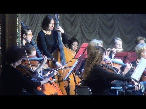 А. Лядов.Полонез - Симфонический оркестр Ступинской филармонии.